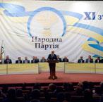 Другий етап ХІ з'їзду Народної Партії