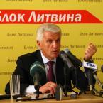 Володимир Литвин відвідав Чернівецьку область