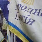 Акція проти підвищення тарифів на ЖКХ біля КМДА