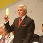 X-й звітно-виборний з'зд Народної Партії