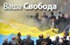 Радіо Свобода: Чи врятує парламент себе і Україну?