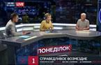 Володимир Литвин в ефірі телеканалу '112'