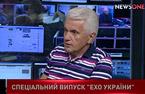 """Литвин- нельзя в каждом видеть агента Москвы. Спецвыпуск """"Эхо Украины"""" с Ганапольским"""