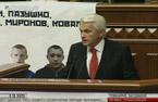 'Наука  вмирає!  І я думаю, що є багато бажаючих, аби Україна перетворилася в сировинний додаток