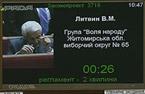 Щодо законопроекту №3719 ( про внесення змін до Кримінального процесуального кодексу України)