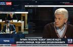 Владимир Литвин, народный депутат Украины, в 'Вечернем прайме' телеканала '112 Украина'