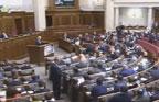 """Під час розгляду законопроекту №3524 """"Про внесення змін до Конституції України (щодо правосуддя)"""""""