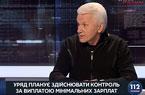 """""""Вечірній прайм"""" телеканал """"112 Україна"""""""