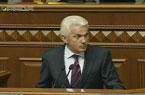Виступ на засіданні Верховної Ради