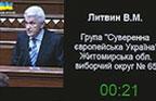 Володимир Литвин з трибуни ВР- Крим не втрачено