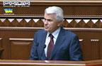 Володимир Литвин. Виступ з трибуни Верховної Ради