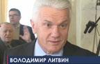 О поправках в Конституцию, - сюжет телеканала '112 Украина'
