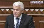 Володимир Литвин. Виступ на засіданні ВР 04.02.14.